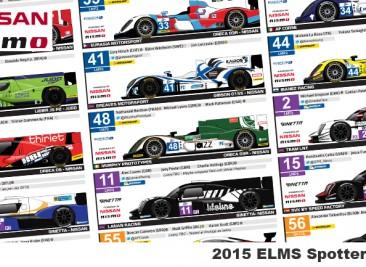15_ELMS_folio_header